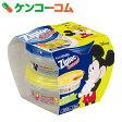 【数量限定】ジップロック スクリューロック 300ml ミッキーマウス 2017 2個入[ジップロック 食品保存容器]