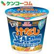 日清 カップヌードル 汁なしシーフード 95g×12個[カップヌードル 焼きそば(ヤキソバ)]【送料無料】