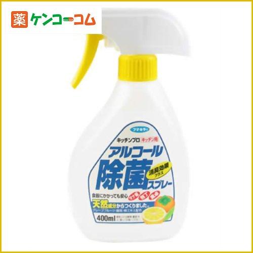 【楽天市場】フマキラーキッチン用アルコール除菌スプレー400ml ...