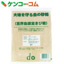 大地を守る会の砂糖 喜界島限定きび糖 1kg【13_k】【rank】