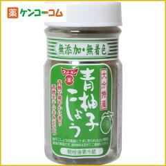 フンドーキン 青柚子こしょう 50g/フンドーキン/柚子胡椒(ゆずこしょう)/税込2052円以上送料無...
