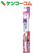 デンタルプロ フレッシュ ハブラシ スパイラル 歯ブラシ