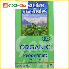 ガーデンオブアンデス ハーブティー ペパーミント 20袋[ガーデン・オブ・アンデス ペパーミン…
