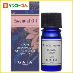 ガイア エッセンシャルオイル フランキンセンス 5ml/GAIA(ガイア)/フランキンセンス(乳香)/税込...
