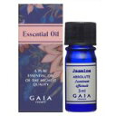 【送料無料】「GAIA ジャスミン・アブソリュート 3ml」ジャスミンはその甘く上品な芳香から「香...