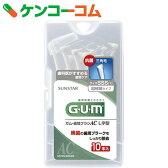 GUM(ガム) 歯間ブラシ L字型 (SSS) 10本入り[サンスター GUM(ガム) 歯間ブラシ]