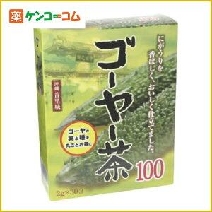 ゴーヤー茶100% 30包/リブラボラトリーズ/ゴーヤー茶(ゴーヤ茶)/税込2052円以上送料無料ゴーヤ...
