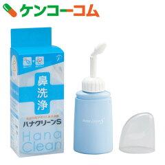 花粉症対策の鼻洗浄器