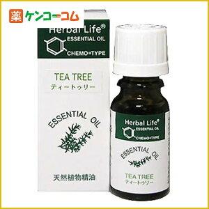 生活の木 エッセンシャルオイル ティートゥリー 10ml/Herbal Life(ハーバルライフ)/ティーツリ...