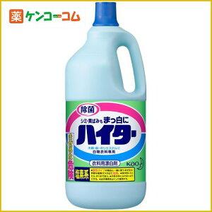 ハイター 特大 2500ml[ハイター 塩素系漂白剤 衣類用 花王]【kao_TDR】