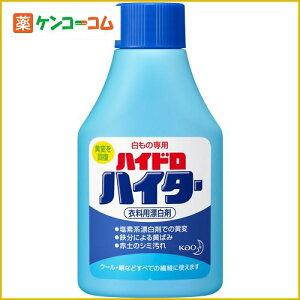 ハイドロハイター 150g/ハイター/塩素系漂白剤 衣類用/税込2052円以上送料無料ハイドロハイター...