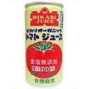 ヒカリ オーガニックトマトジュース(無塩) 190g*30缶/トマトジュース/送料無料ヒカリ オーガニ...