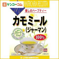 カモミール 100% ティーバッグ 2g×20袋[カモミールティー(カモミール茶)]