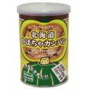 「北海道かぼちゃカンパン」北海道常呂郡佐呂間町で育ったかぼちゃのほか、厳選素材を使用。...