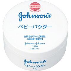 ジョンソン ベビーパウダー 丸缶 140g/ジョンソンベビー/ベビーパウダー/税抜1900円以上送料無...