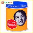 カワイ肝油ドロップS 100粒/カワイ肝油/ビタミン剤/ビタミンAD/ゼリー状ドロップ/税抜1900円以...