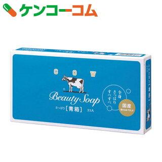 カウブランド牛乳石鹸青箱85g×3個入
