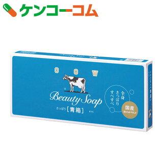 カウブランド牛乳石鹸青箱85g×6個入