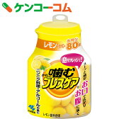 噛むブレスケア レモンミント 80粒[ブレスケア 清涼菓子]【あす楽対応】