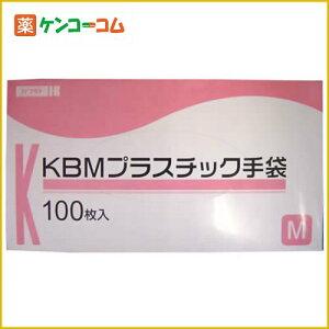 カワモト KBM プラスチック手袋 M 100枚/カワモト/介護用手袋/税込\1980以上送料無料カワモト K...