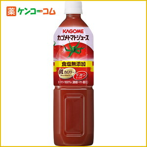 【ケース販売】カゴメ トマトジュース 食塩無添加 900g×12本/カゴメ トマトジュース/トマトジ...