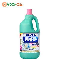 キッチンハイター 特大 2500ml[ハイター 漂白剤 キッチン用 花王]【kao_TDR】
