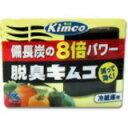 「キムコ レギュラー 冷蔵庫用」備長炭の8倍の脱臭パワーで冷蔵庫のイヤなニオイを強力に脱臭...