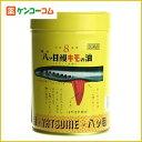 【第(2)類医薬品】強力八ッ目鰻キモの油 300球[【HLS_DU】八ツ目鰻 ビタミン剤/肝油/ヤツメウナギ カプセル]