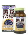 「黒豆イソフラボン粒 240粒」大豆イソフラボン、黒豆エキス、カルシウム、ビタミンDをバラン...