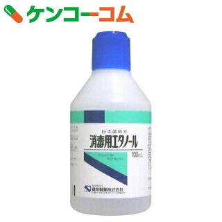 消毒用エタノール100ml