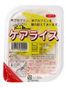 ケアライス 160g/主食(除去食・代替食)/税込980以上送料無料ケアライス 160g[ホリカフーズ]