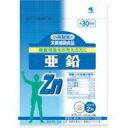 「小林製薬の栄養補助食品 亜鉛 60粒」ミネラル、亜鉛が主成分のサプリメントです。小林製薬...