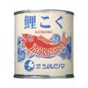 「鯉こく 280g」清流に2週間ほど放置して浄化した、国内産の鯉が主原料。醤油と三年味噌の味...