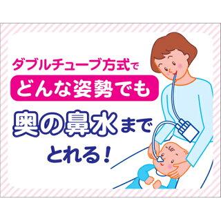 ママ鼻水トッテ5枚目