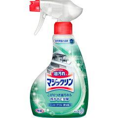 マジックリン ハンディスプレー 400ml[マジックリン 洗剤・洗浄剤 キッチン用]【kao_TDR】