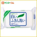 ミヨシ石鹸 白いふきん洗い せっけん 135g[ケンコーコム ミヨシ石鹸 ミヨシ…