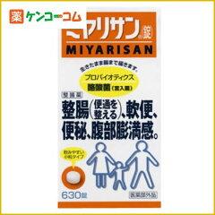 ミヤリサン錠 630錠[【HLS_DU】ミヤリサン製薬 ミヤリサン錠 整腸(便通を整える)・軟便・便秘・腹部膨満の方に]【あす楽対応】