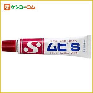【第3類医薬品】ムヒS 18g[ケンコーコム ムヒ 皮膚の薬/虫刺され/クリーム]