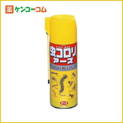 虫コロリアース(エアゾール) 300ml/虫コロリアース/殺虫剤 不快害虫用/税込\1980以上送料無料虫...