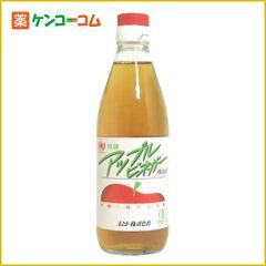 【有機JAS認定】ムソー 有機アップルビネガー(純リンゴ酢) 360ml
