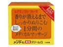 「メンターム メディカルクリームG 145g」1分間マッサージで、ビタミン成分と肌あれ防止成分...