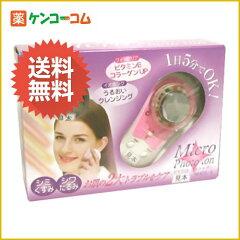 マイクロフォトイオン NHDS-3/美顔器/送料無料マイクロフォトイオン NHDS-3[美顔器]【送料無料】