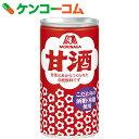 森永 甘酒 190g×30缶[森永 甘酒 あま酒 あまざけ]【送料無料】