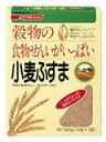 「日清ファルマ 小麦ふすま150g*2袋」穀物由来の食物繊維のほか、鉄分やマグネシウムなどのミ...