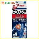 【第3類医薬品】ニューアンメルツヨコヨコA 無臭性 46ml[アンメルツ 肩こり・腰痛・筋肉痛…