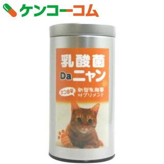 乳酸菌Daニャン(猫用サプリメント)1g×20包