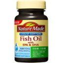 「ネイチャーメイド EPA&DHA 120粒」魚嫌いの方におすすめです。ネイチャーメイド EPA&DHA 120粒
