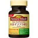 「ネイチャーメイド 大豆イソフラボン 60粒」1粒に25mgの大豆イソフラボン含有。より美しく快...