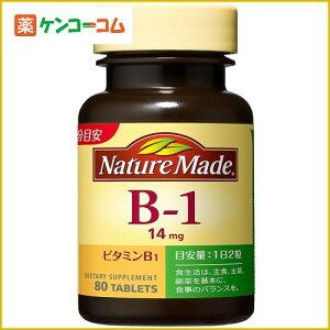 ネイチャーメイド ビタミンB1 80粒/ネイチャーメイド/ビタミンB1/税込\1980以上送料無料ネイチ...