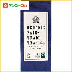 NOVA オーガニックアールグレイ紅茶 2g×25袋/NOVA(ノヴァ)/アールグレイ/税込2052円以上送料無...
